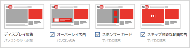 youtube-ads-skip-01