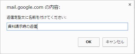 gmail-teikeibun-05
