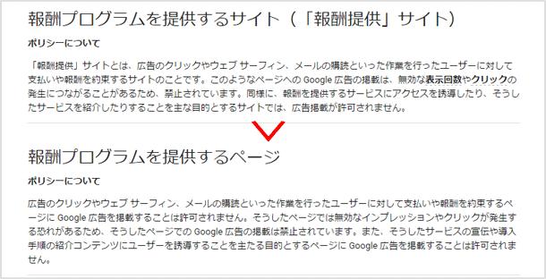 houshu-teikyou