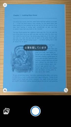 pdf_app01