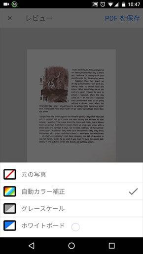 pdf_app03