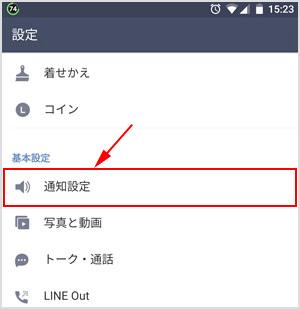 line-ichiziteishi-1