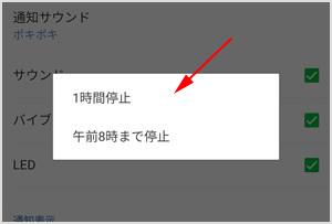 line-ichiziteishi-3