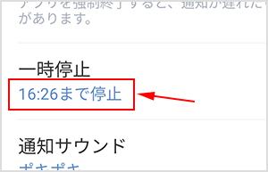 line-ichiziteishi-4