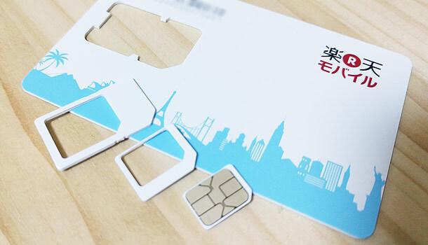 SIM カードのサイズ
