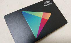 Google Playカードを削りすぎてコードが分からない場合の対処方法