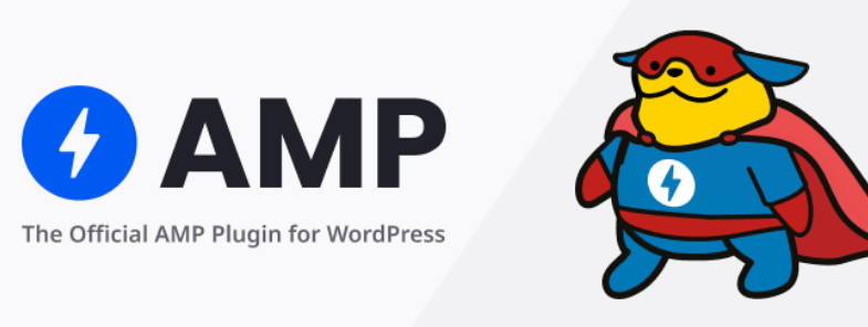 WPプラグイン『AMP』をカスタマイズしてデザインを変える方法