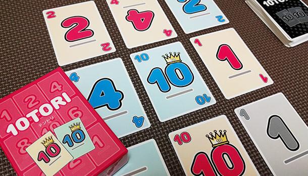 ボードゲーム『10TORI』