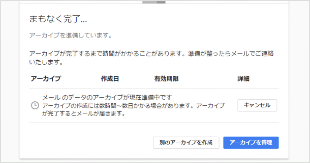 google-backup-03