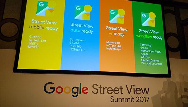Google ストリートビューサミット2017