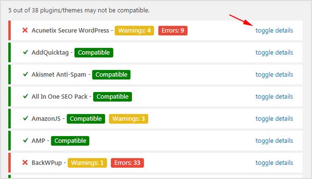 PHPのバージョンに対応しているかチェック