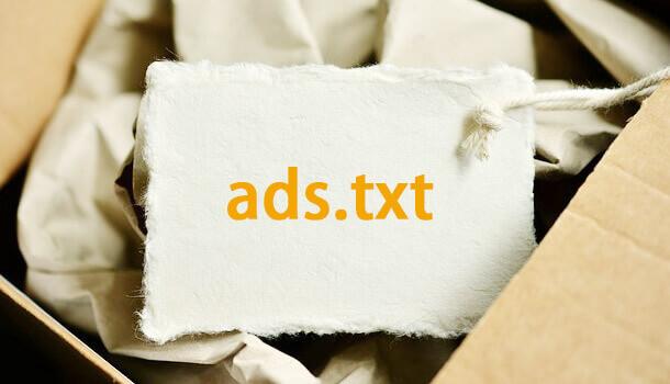 アドセンスで ads.txt を設置する方法と書き方