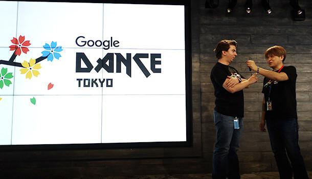ランキング制御は可能?Google Dance Tokyo 2018 で聞いた「SEO中級者になるために」