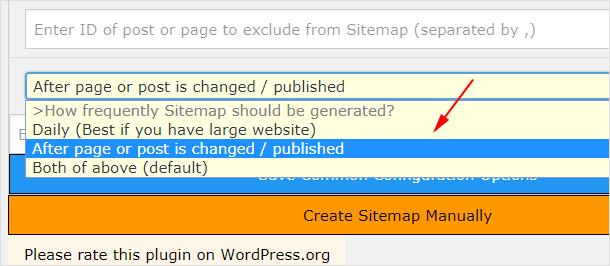 サイトマップを更新する