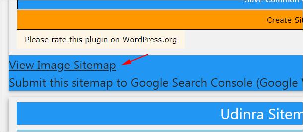 画像サイトマップの確認
