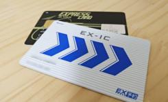EX予約(EX-IC)、EXPRESS CARDを解約する手順と必要なもの