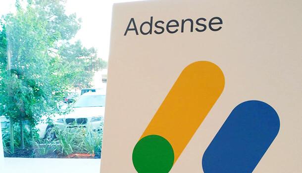 AdSense のセッション