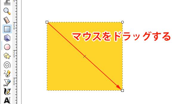 キャンパス上でドラッグして四角を作る