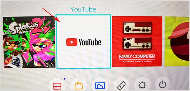 ニンテンドースイッチで YouTube を視聴する