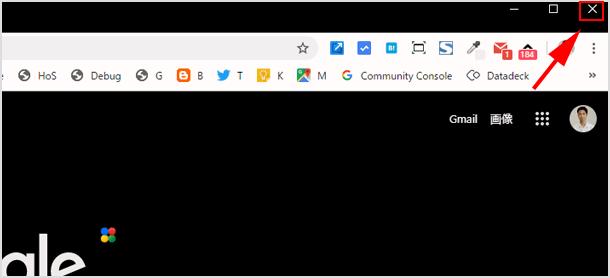パソコンの Chrome ブラウザ全てのタブを一括で閉じる
