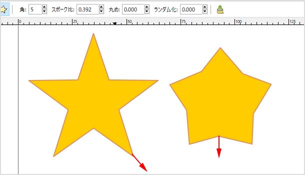星型の大きさや形を変える