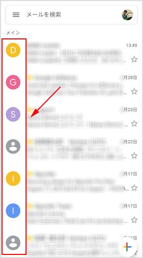 Gmailのプロフィール画像