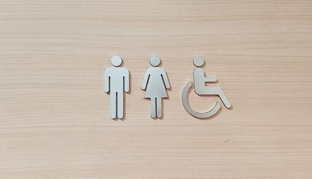 youtube-男女同じ部屋のトイレ