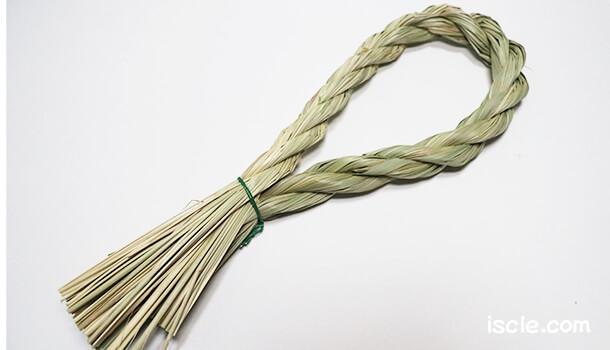 しめ縄飾りのベースとなる縄