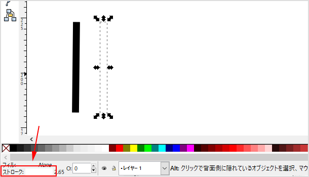 線の色を白にする