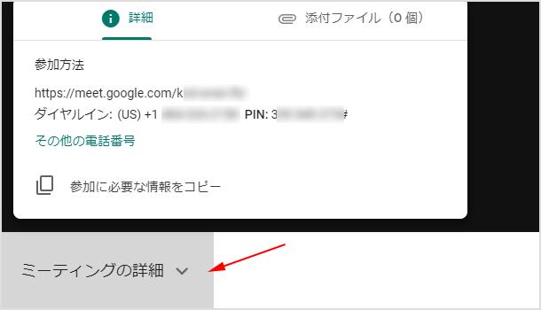 ユーザー(参加者)の招待・追加方法