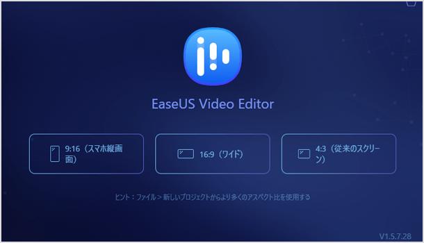 動画サイズ