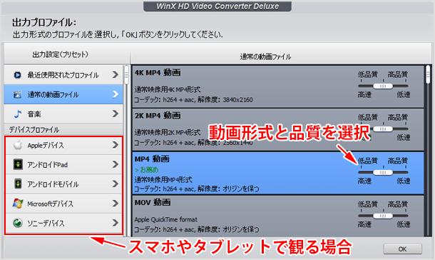 ファイル形式等を変換