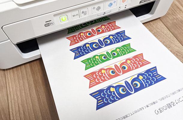 印刷は A4 サイズの用紙