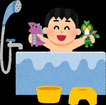 子供がお風呂に入っているシーン