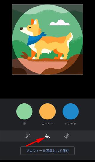 イラスト内の要素ごとに色をカスタマイズ